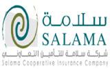 بيانات شركة شركة سلامة للتأمين التعاوني معلومات مباشر