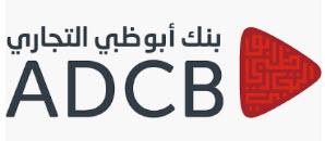 بيانات شركة بنك أبو ظبي التجاري ش م ع - معلومات مباشر