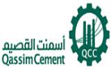 Qassim Ordinary Portland Cement