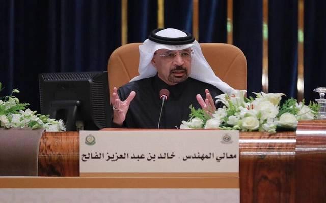 وزير الطاقة والصناعة والثروة المعدنية خالد الفالح - أرشيفية