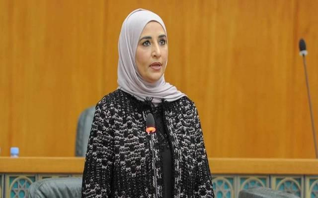 مریم العقیل وزیرة الشؤون الاجتماعیة