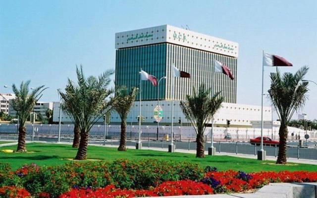 مقر مصرف قطر المركزي