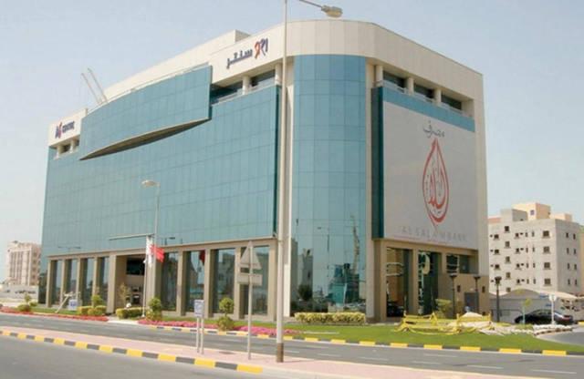 أحد فروع مصرف السلام- البحرين
