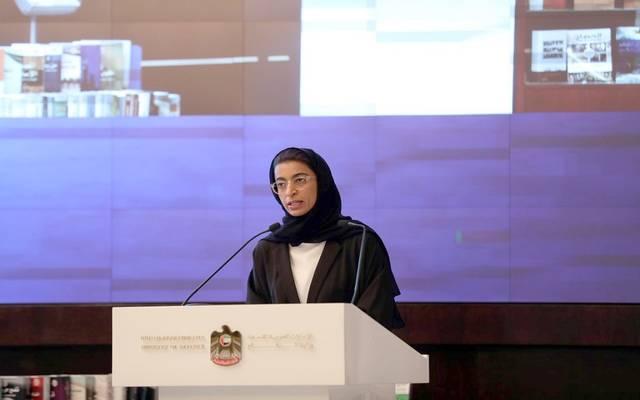 وزيرة الثقافة وتنمية المعرفة بالإمارات، نورة بنت محمد الكعبي