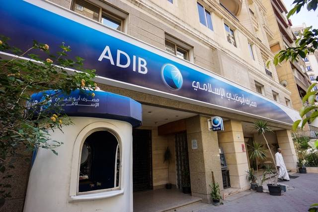 """Pharos Research upgraded its FV ADIB Egypt to EGP 24, with an """"Overweight"""" recommendation"""