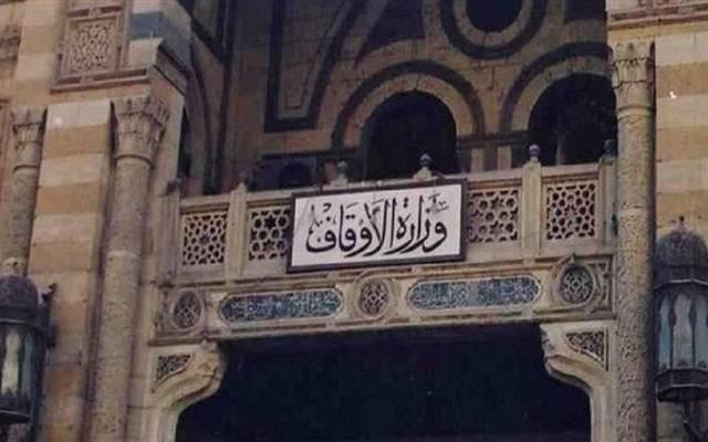 الأوقاف المصرية: انتهينا من وضع خريطة استثمارية تستهدف إقامة مشروعات كبرى