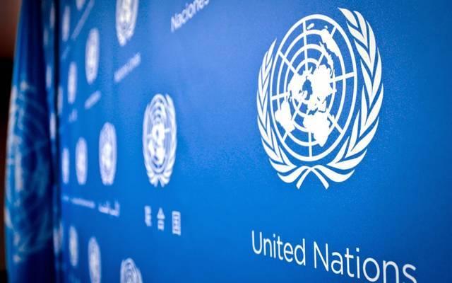 الأمم المتحدة تتعرض لأزمة مالية حادة