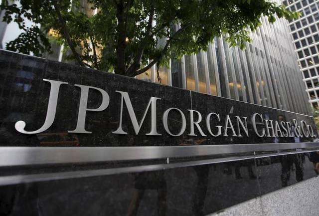 J.P. Morgan EMBI to welcome listing of 4 GCC states' bonds Thursday - Analysis