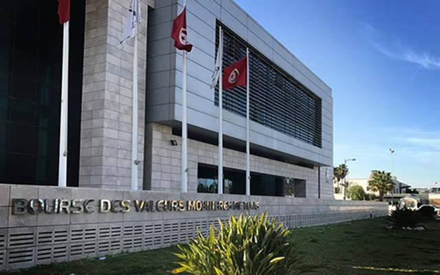 مقر بورصة تونس