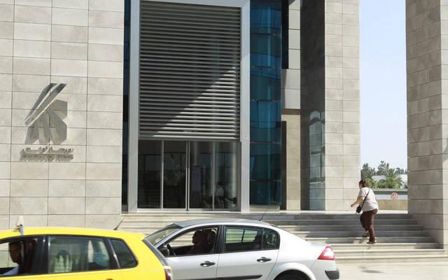 مقر بورصة تونس للأوراق المالية