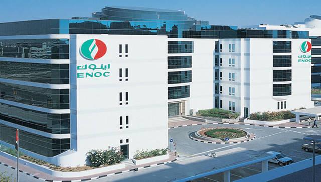 شركة بترول الإمارات الوطنية (اينوك)