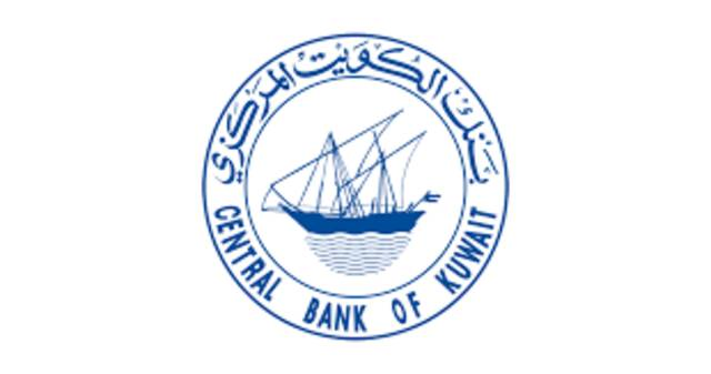 Government deposits tumbled 10.4% to KWD 5.88 billion in February