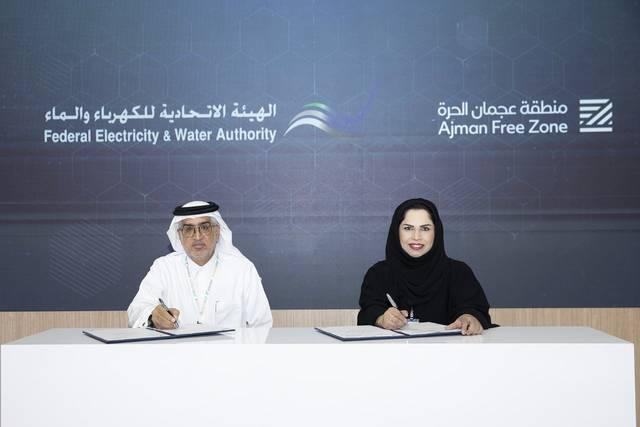 """""""الكهرباء والماء"""" الإماراتية تعزز أمن الطاقة لتنفيذ المشاريع"""
