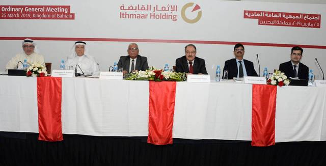 الإثمار القابضة تدرس الانسحاب من بورصة الكويت