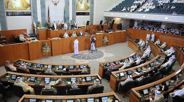 مجلس الأمة - صورة أرشيفية