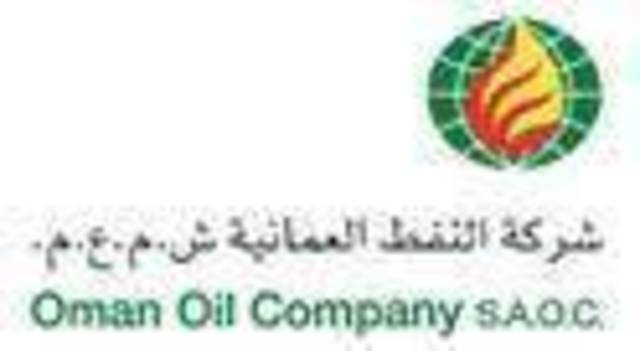 Oman Oil buys Oxea Chemicals from PE firm - Mubasher Info