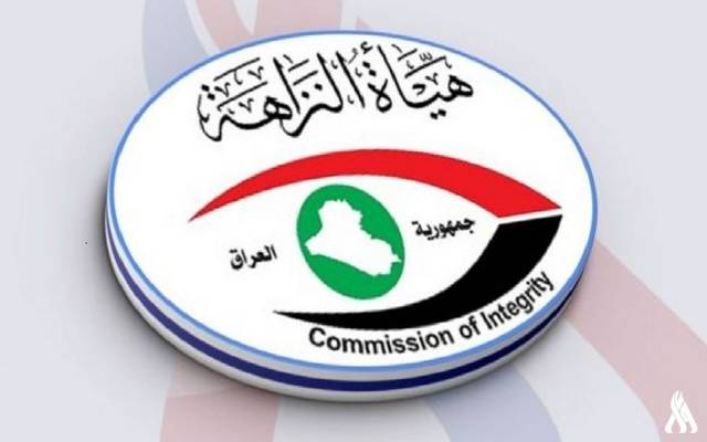 """""""Integrity"""" Iraqi: issued 60 arrest warrants for ministers, officials and representatives"""