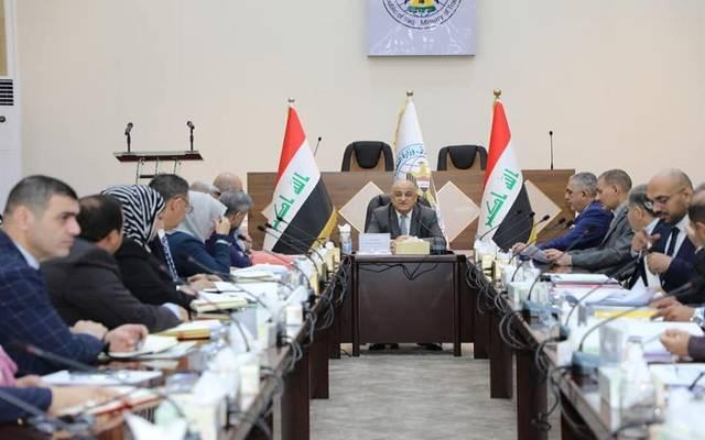 اجتماع لجنة الرأي بوزارة التجارة العراقية برئاسة الوزير محمد هاشم العاني