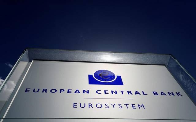 """""""حقبة دراجي"""" تنتهي بالدعوة لتوحيد صفوف أوروبا حول هدف التضخم"""