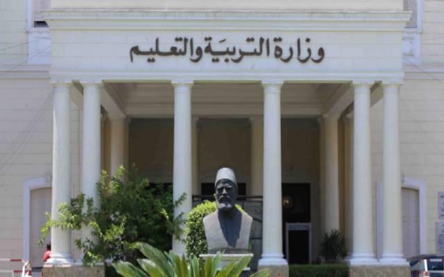 التعليم المصرية توضح موقف المعلمين بمسابقة العقود المؤقتة