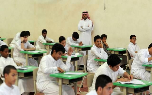 مدارس بالسعودية