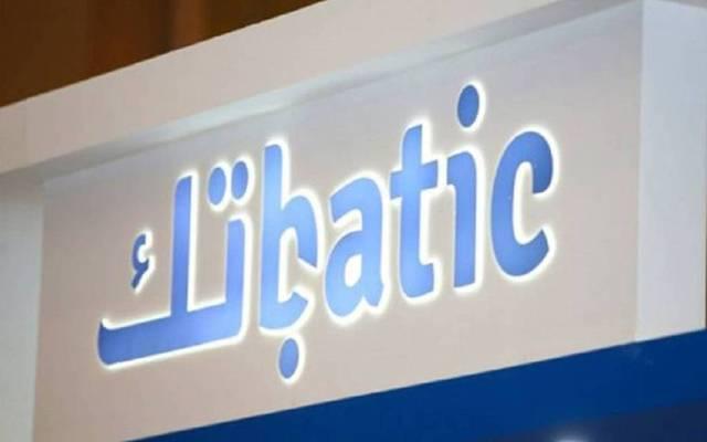 شعار شركة باتك للاستثمار والحلول اللوجستية