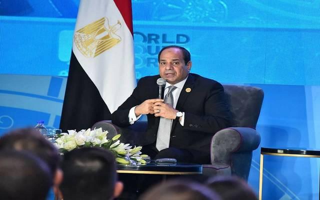 الرئيس عبدالفتاح السيسي في منتدى شباب العالم بمدينة شرم الشيخ