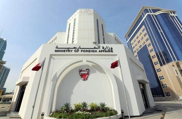 مقر وزارة الخارجية البحرينية