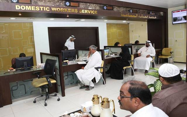 مكتب خدمات العمالة المساعدة تابع لوزارة العمل السعودية