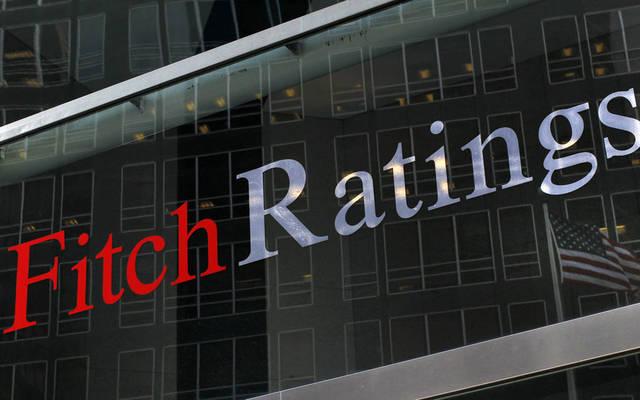 """""""فيتش"""": جودة أصول البنوك القطرية تتعرض لضغوط تدهور السوق العقاري"""