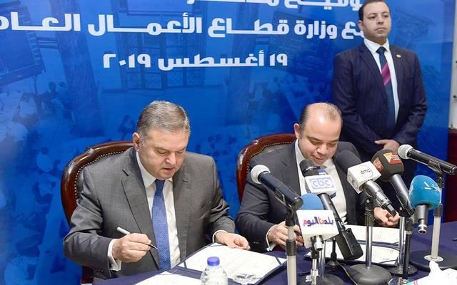 الأعمال العام والبورصة المصرية توقعان اتفاقاً لتدريب مديري علاقات المستثمرين
