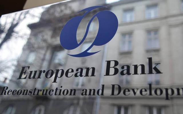 مقر البنك الأوروبي لإعادة الإعمار والتنمية