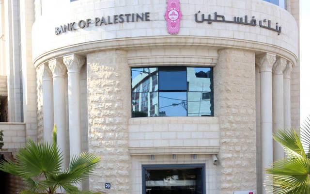 أرباح بنك فلسطين تتراجع 13% في الربع الأول