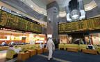 National Bank of Umm Al Qaiwain (NBQ) topped the red zone