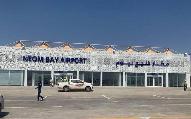 مطار خليج نيوم