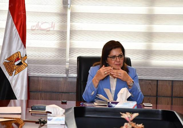 Egyptian planning minister Hala El Saeed