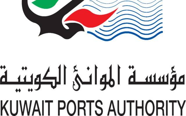 مؤسسة الموانئ الكويتية - لوجو