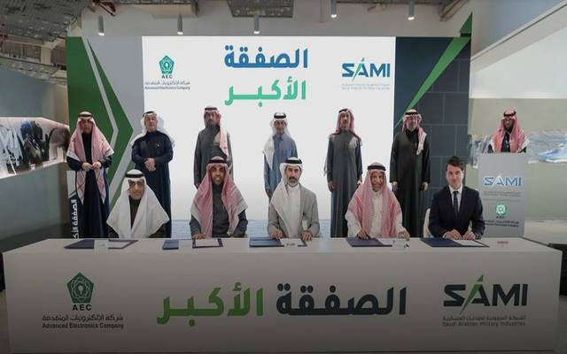 SAMI's acquisition of AEC comes as part of the largest military industries deal ever concluded in KSA.