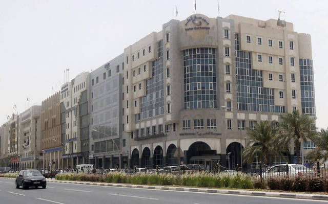 Market capitalisation went up to QAR 577.82 billion