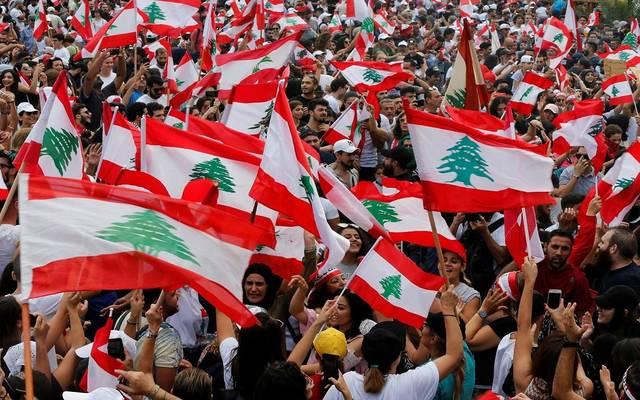 تظاهرات لبنان ـ ارشيفية