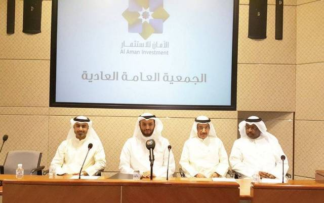 Al Aman Investment acquires local education firm