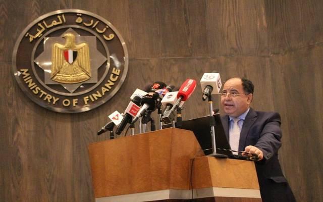 محمد معيط وزير المالية المصري - أرشيفية