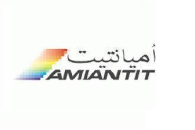 ِAmiantit's profit drops 22% in Q2, 10% in H1