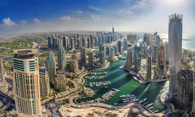 Dubai not to reduce property registration fees