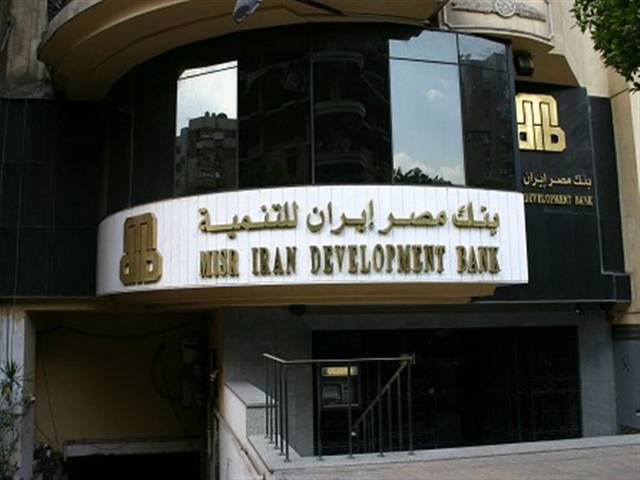 The bank sold 82,100 shares with a total amount of EGP 1.7mn