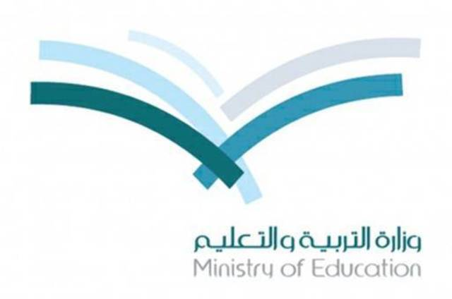 طالب يصح ح الأخطاء الإملائية في شعار وزارة التربية صور معلومات مباشر