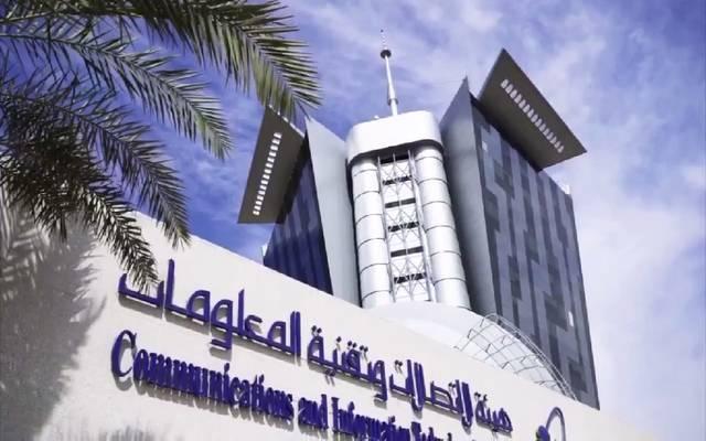 هيئة الاتصالات السعودية: ارتفاع سرعة الإنترنت بالمملكة لـ32.2ميجابت في الثانية