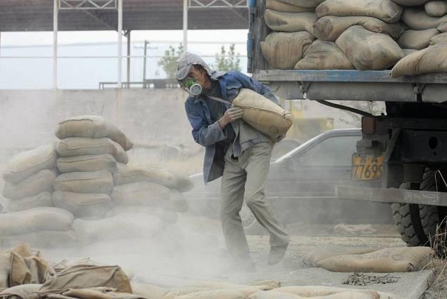 Gulf Cement signed an NDA with Al Khair