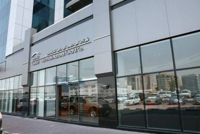 مقر شركة أبوظبي الوطنية للتكافل