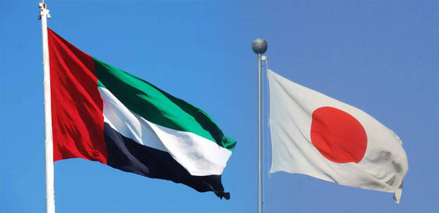 The UAE is Japan's second-largest oil supplier